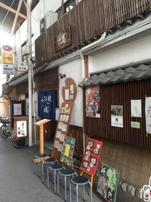 20160906伊賀_02 - 2