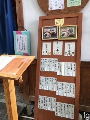20160906伊賀_02 - 3
