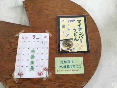 20160906伊賀_02 - 4