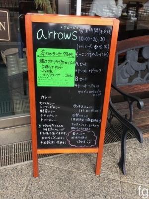 20170808arrows - 4