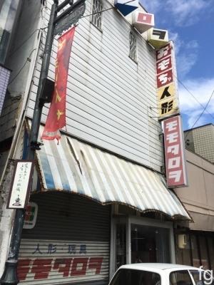 20160906伊賀_05 - 5