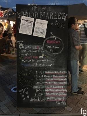 20160911伊賀_01 - 2