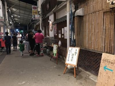 20160912伊賀_0203