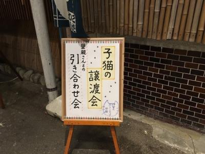 20160912伊賀_0204