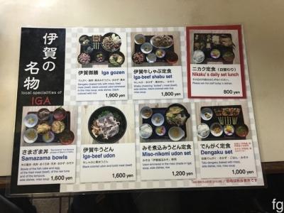 20160911伊賀_03 - 3