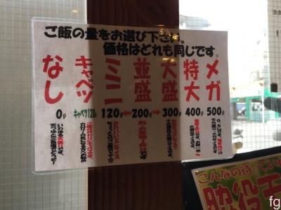 20161211天丼元亀 - 9
