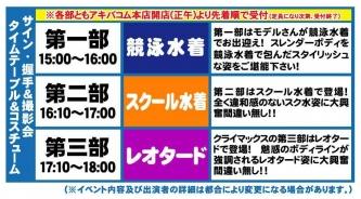 20170708_event_pos_99.jpg