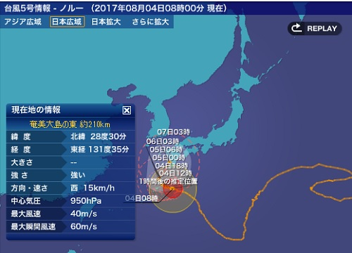 taifu01.jpg