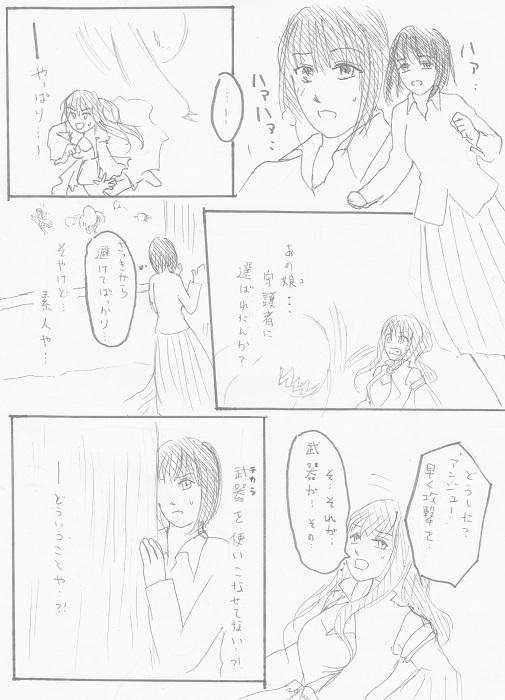 アンジュ ガルディヤン 05-01