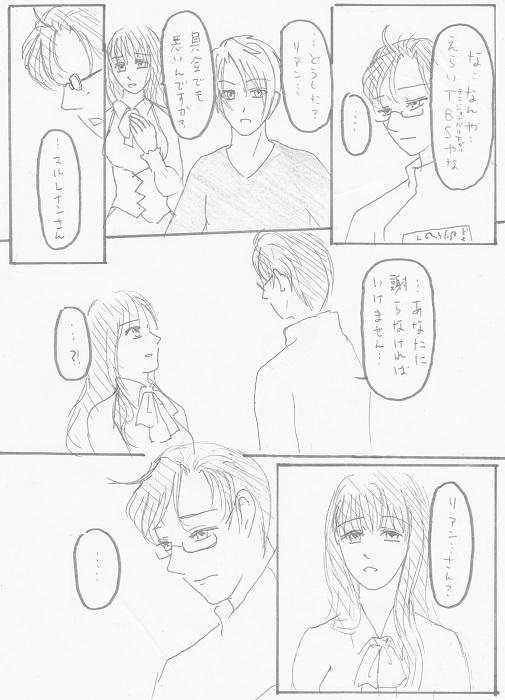 アンジュ ガルディヤン 05-15
