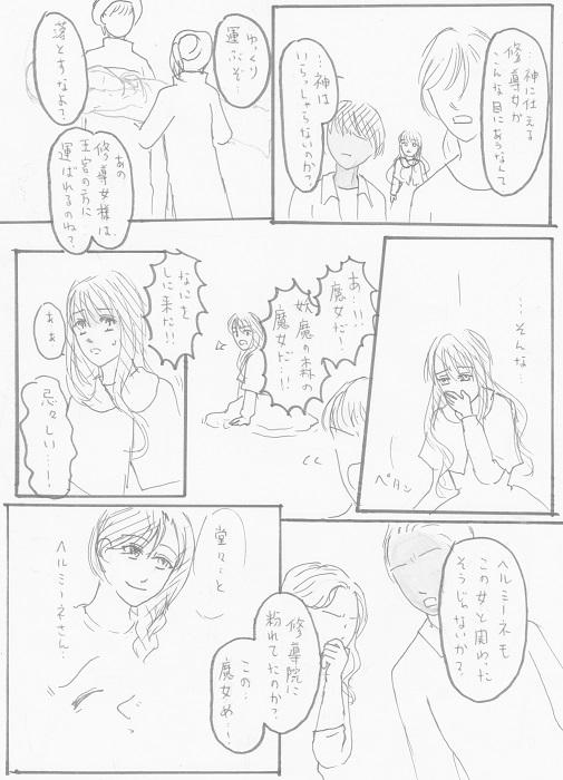 アンジュ ガルディヤン 06-02