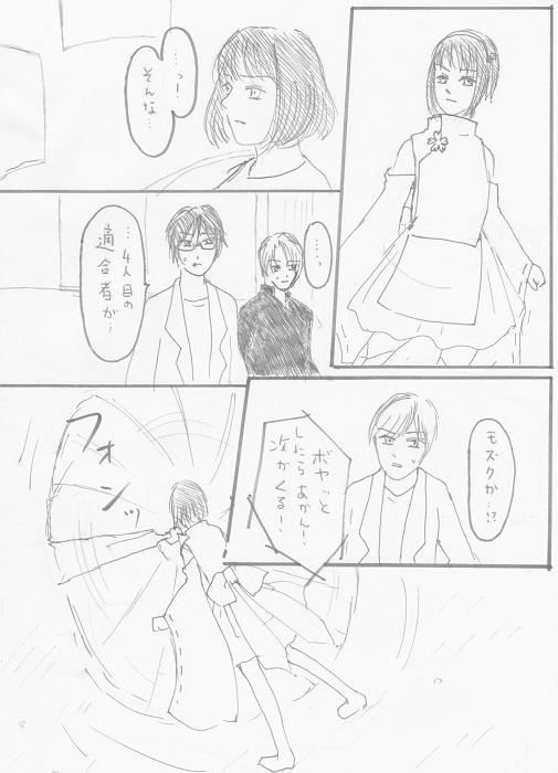 アンジュ ガルディヤン 08-01