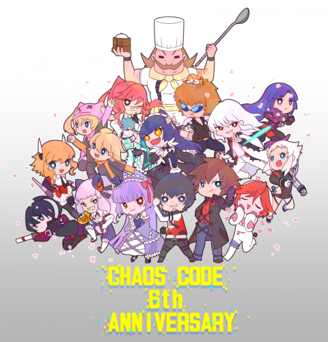 CHAOS CODE_6周年