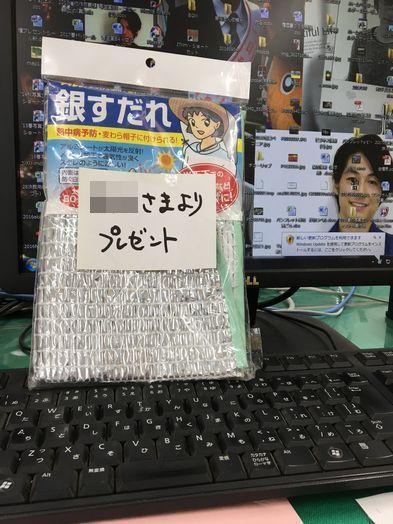 2017071603.jpg