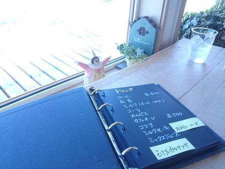 Cafe Beco 051202