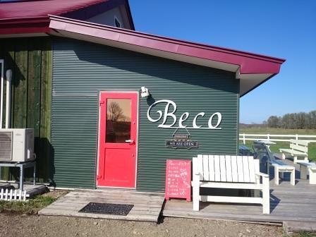 Cafe Beco 051204