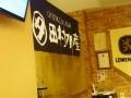 田村水産062306
