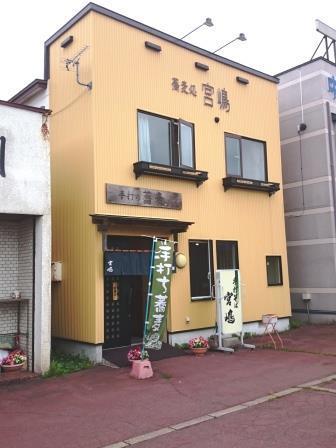 宮嶋073004