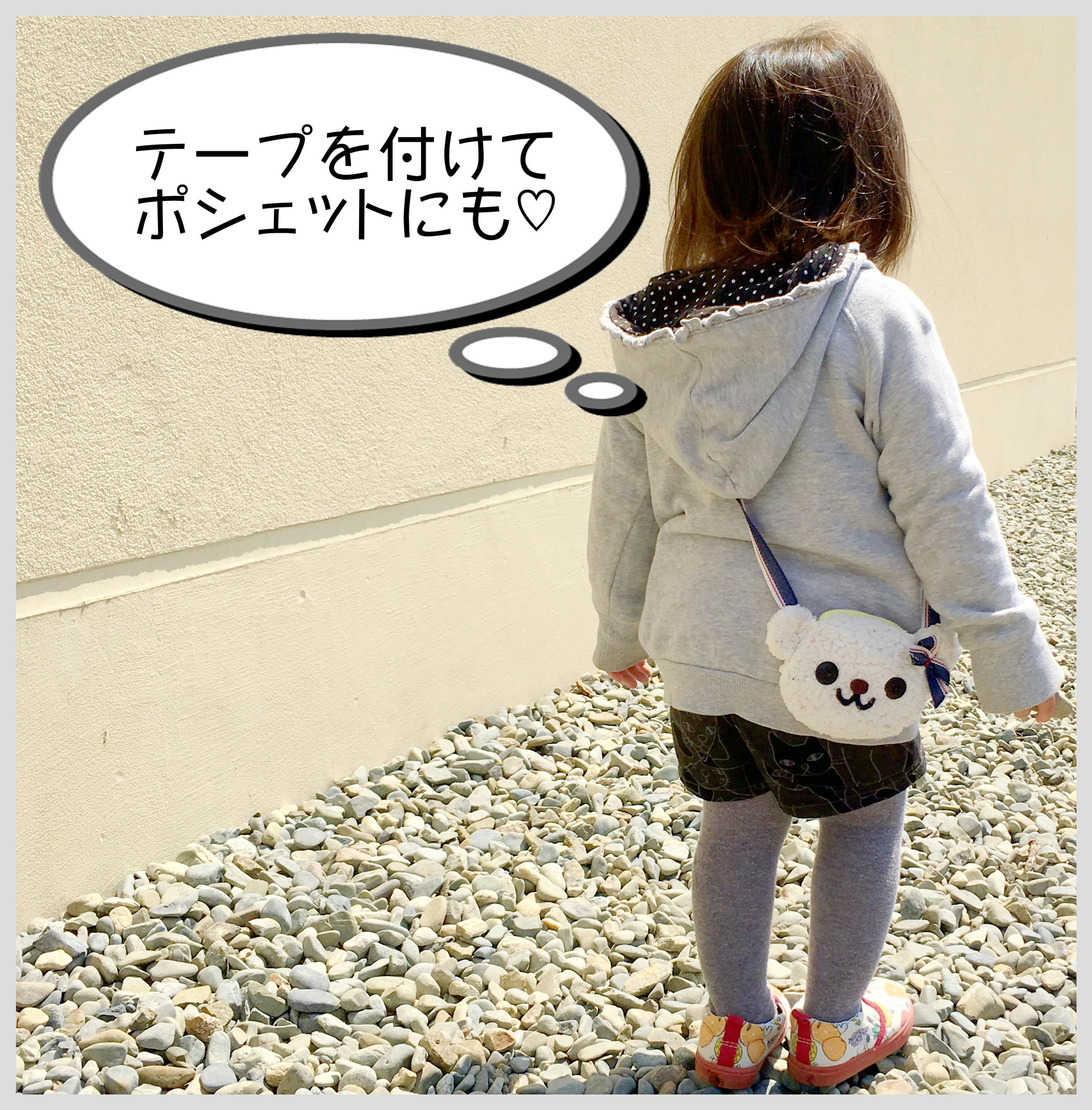 SHOPTOPくまポーチ3