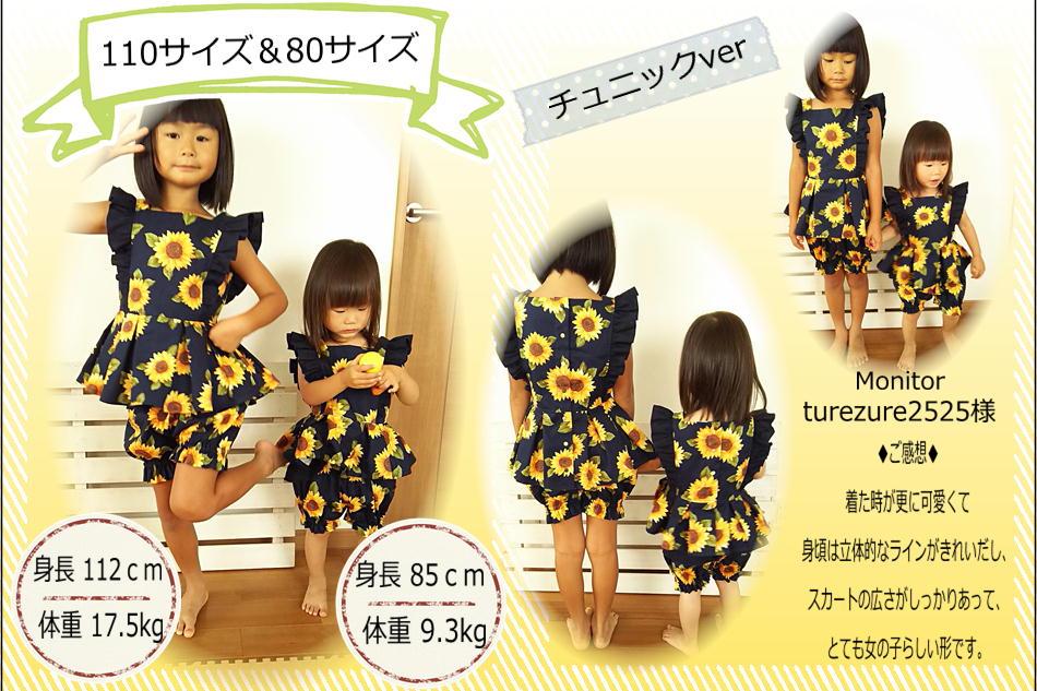 商品ページ用タックワンピース6