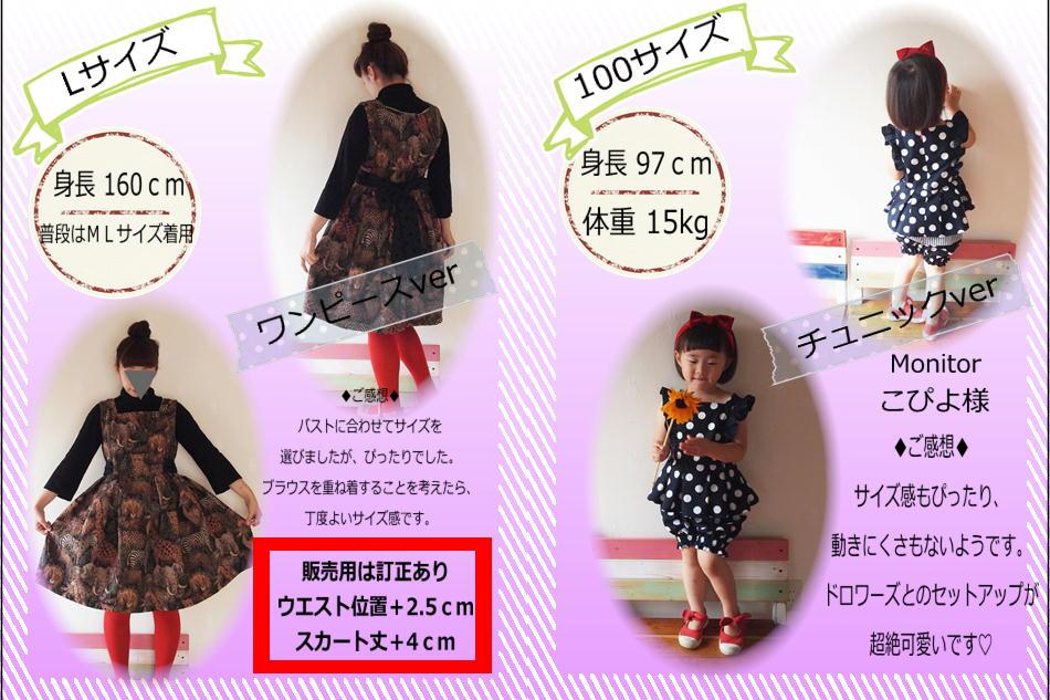 商品ページ用タックワンピース5