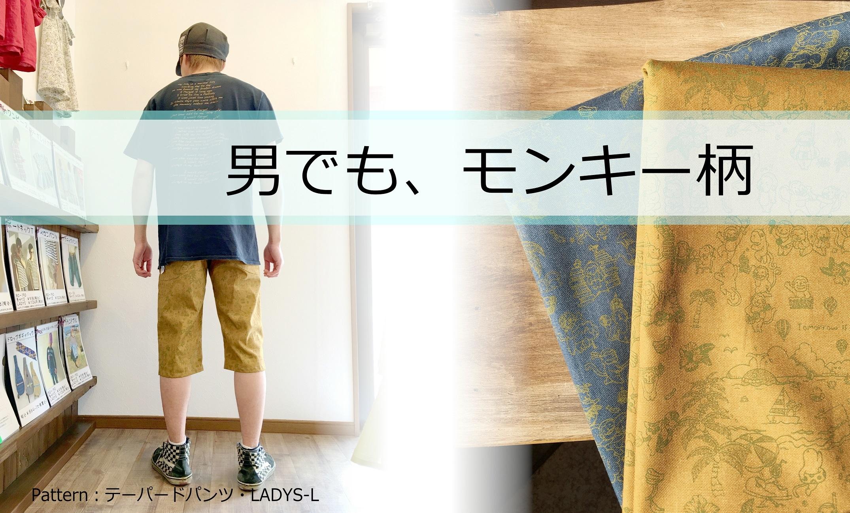 BLOGyou5-18-2.jpg