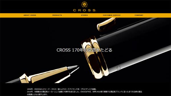 名称未設定-cross1