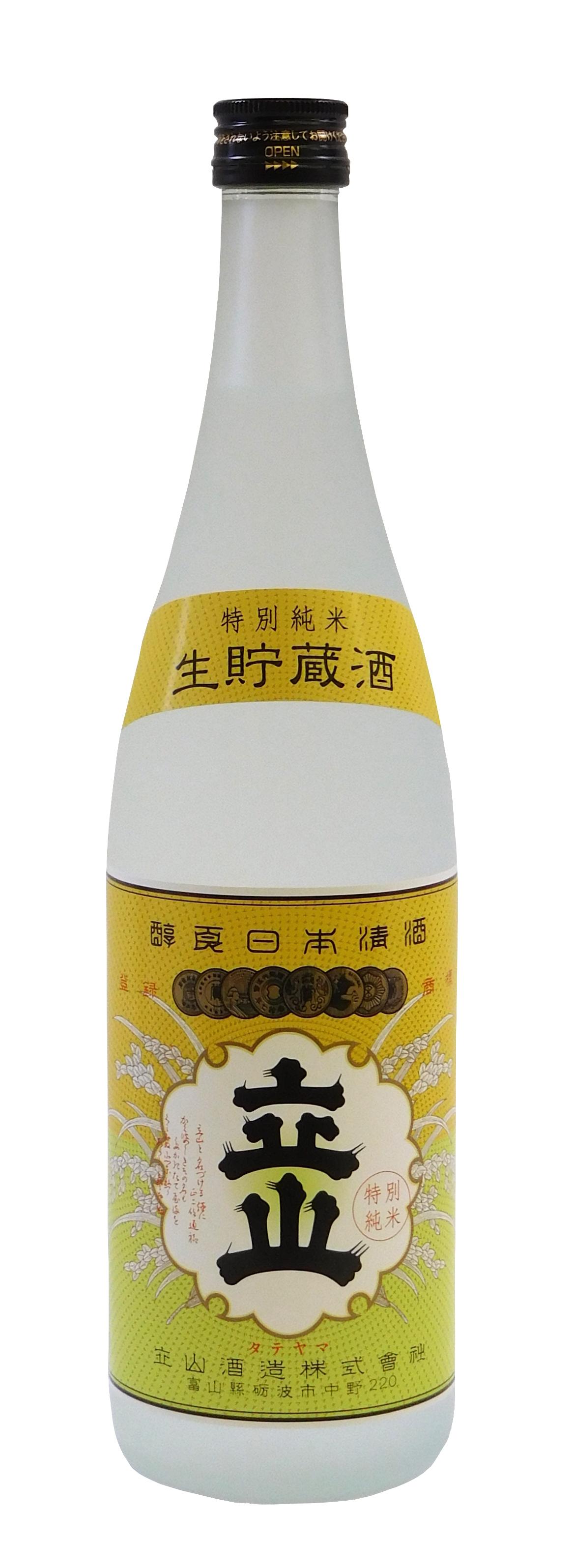 生貯蔵純米酒720ml切り抜き