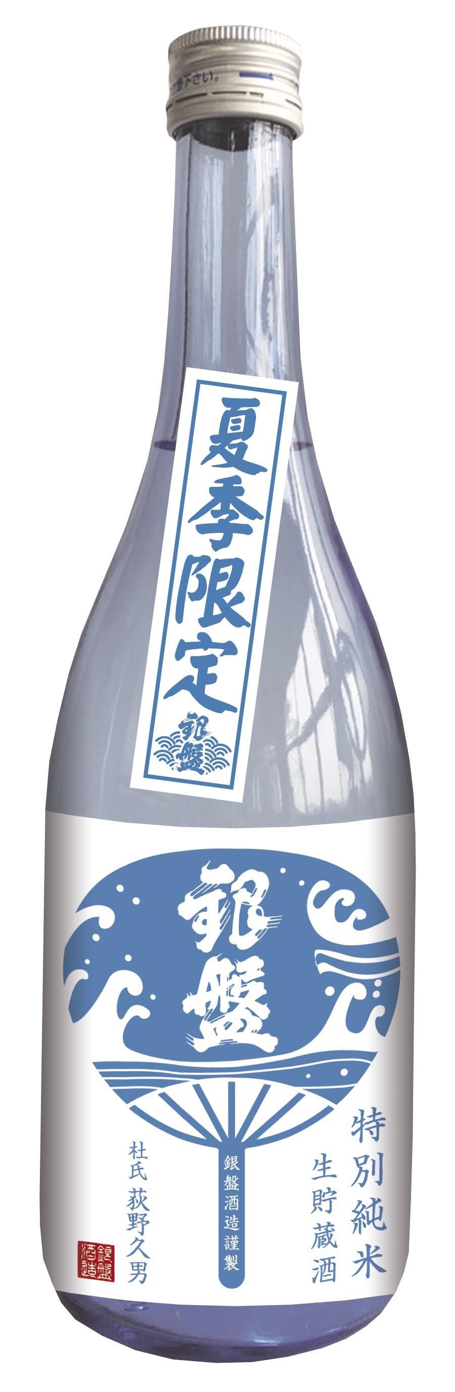 特別純米生貯蔵720