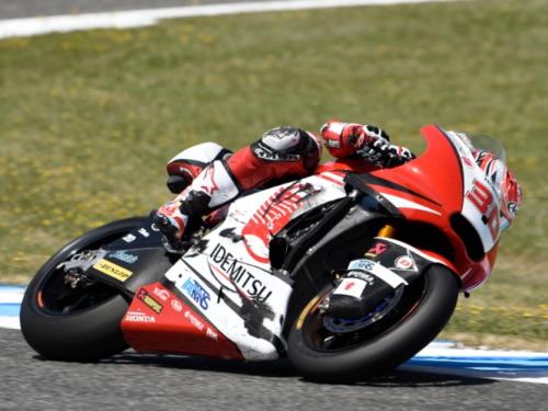 2017 MotoGP 第4戦、スペインGP(サーキット・デ・ヘレス )