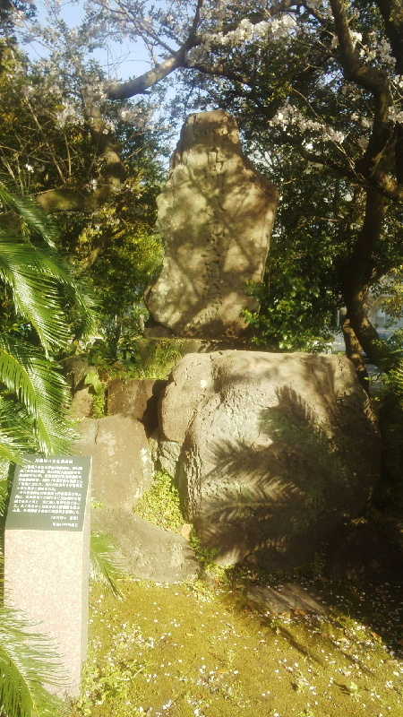 4月14日 桜の下の碑