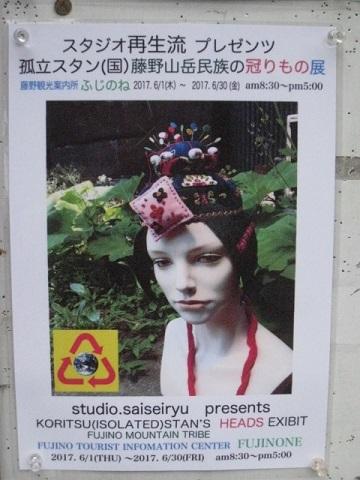 Studio 再生流 1