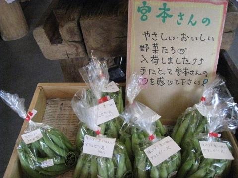 野菜 001