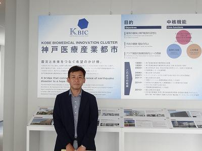 201708神戸医療産業都市