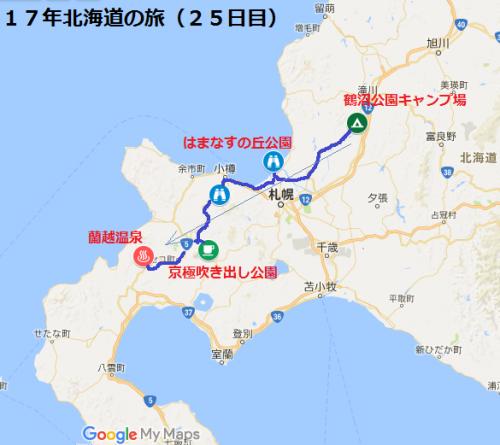 夏旅25日目