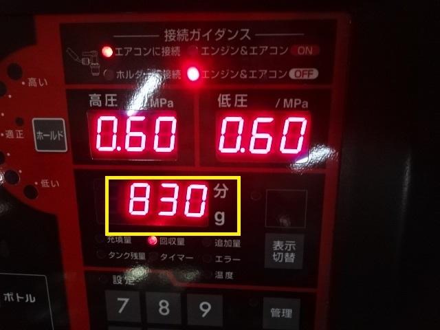 DSC04708_20170528143019aac.jpg