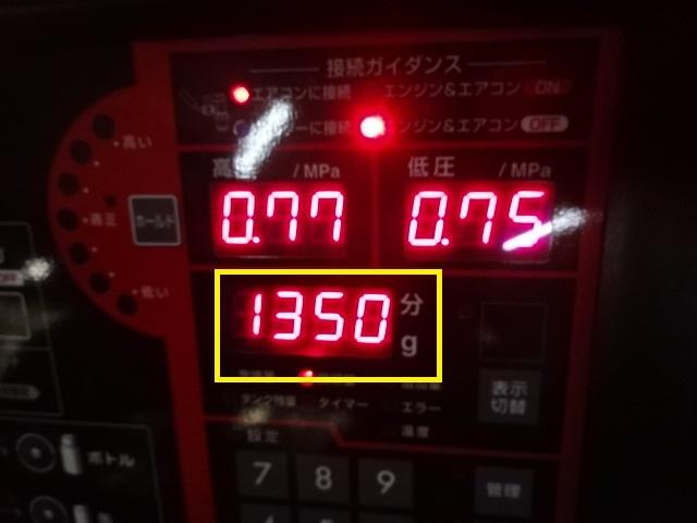 DSC04710_20170528143023f5f.jpg