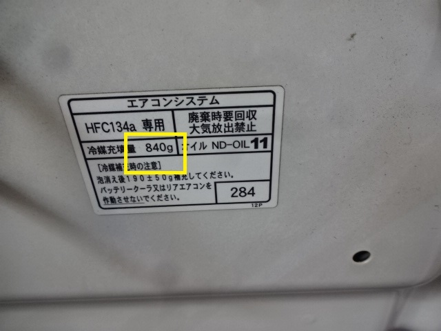 DSC05002_2017061620052552c.jpg
