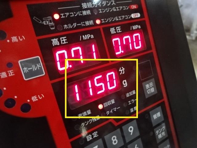 DSC05765.jpg