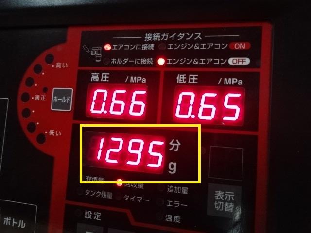 DSC06044_201708011304413a2.jpg