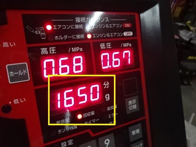 DSC06045_2017080113044324f.jpg