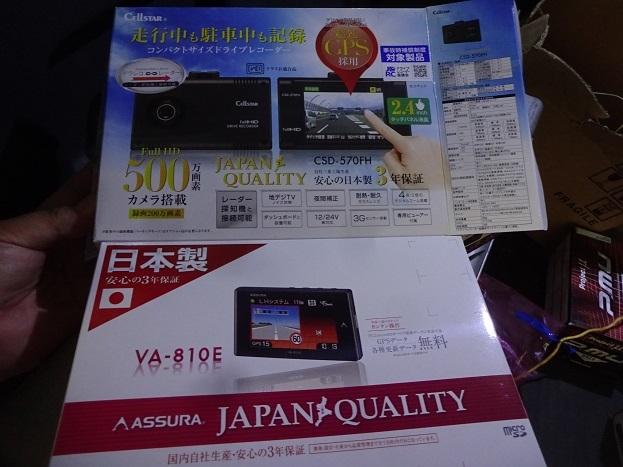 DSC06138_20170808205630f21.jpg