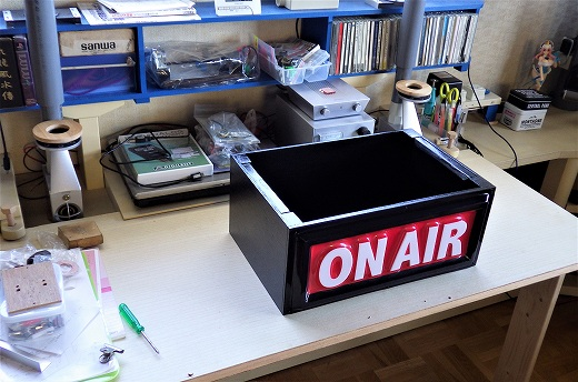 ONAIR BOX