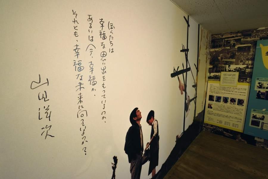 yubari_15933take1b.jpg