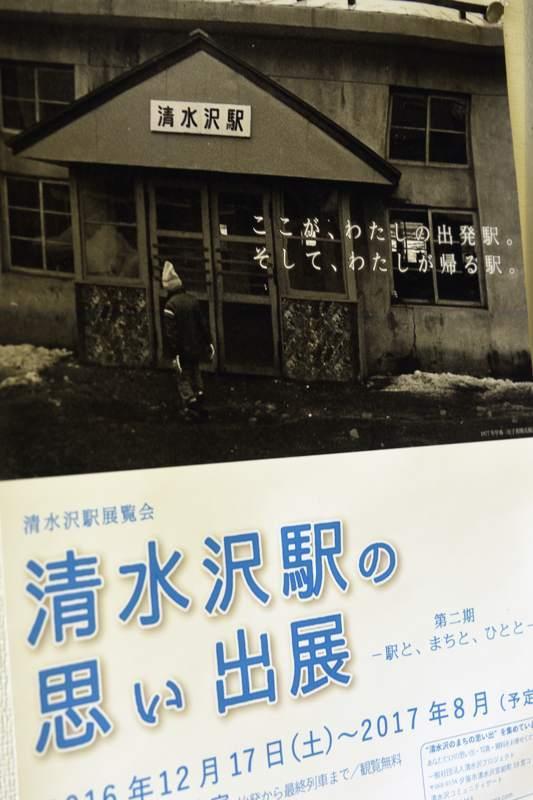 yubari_15992b.jpg