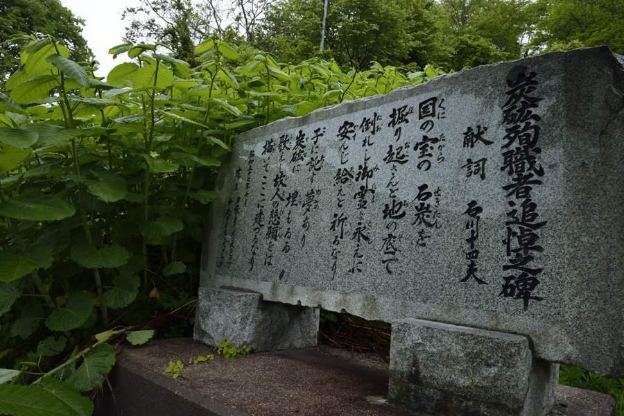 yubari_16028b.jpg