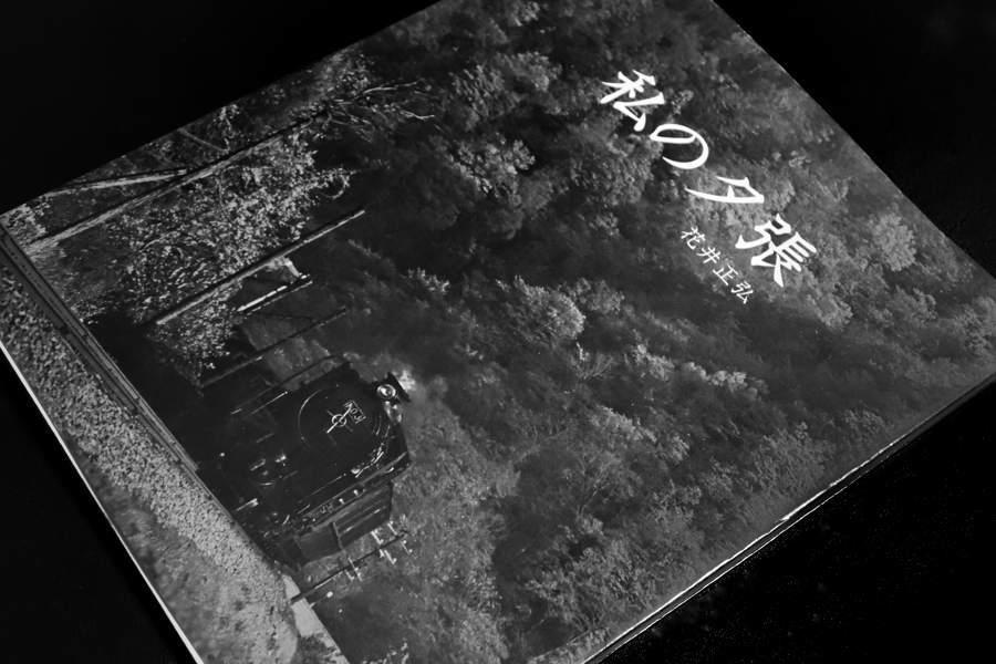 yubari_16250b.jpg