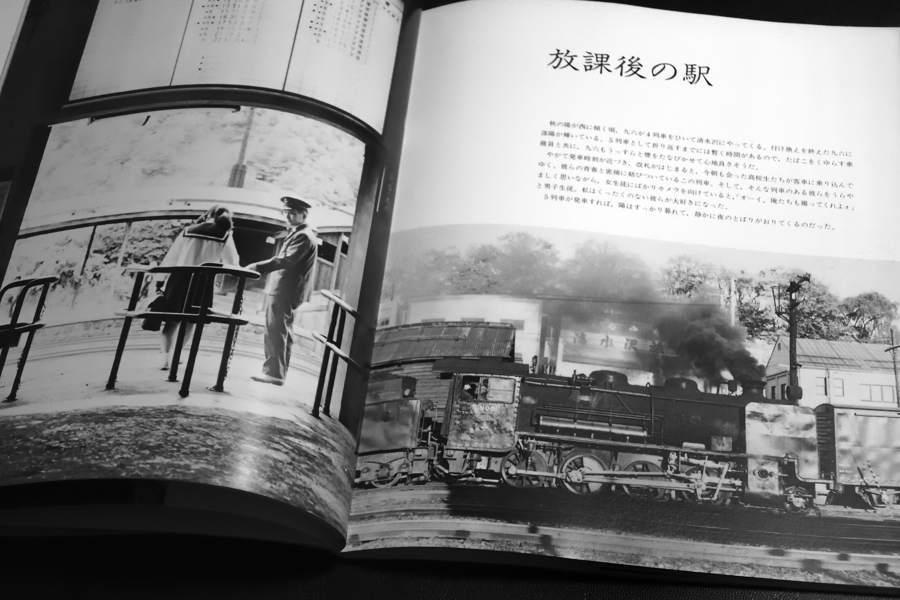 yubari_16255b.jpg