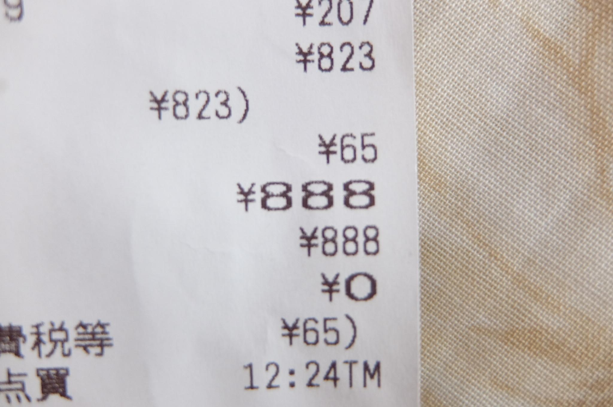 17091012.jpg