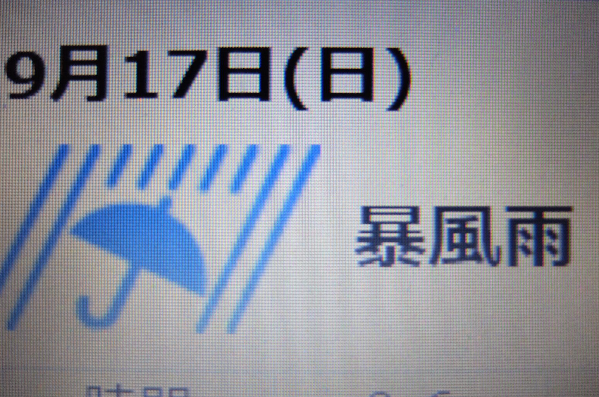17091705.jpg